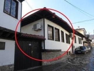 Guest House 'Divna'