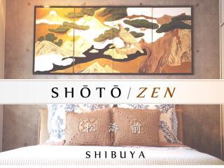 ★Shibuya Style+Space - 40m2 Semi-Loft★