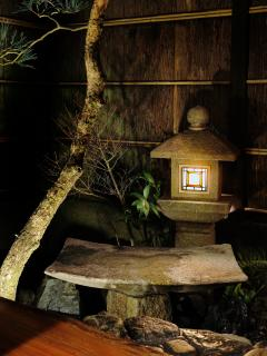 Beautiful illuminated garden at Gion-Kyuraku