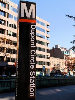 Dupont CIrcle Metro only 3 short blocks away (6 minutes)!