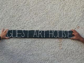 Guest Art House