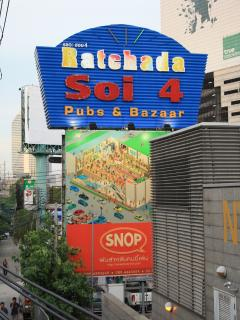 10 Mins Walking Distance to Ratchada Soi 4 Nightlife