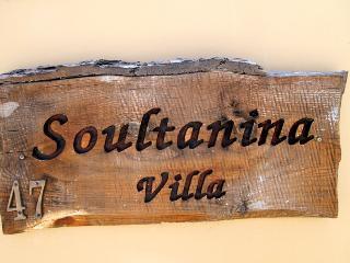 Soultanina