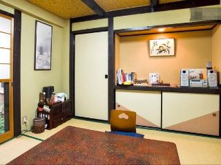 Lovely town house in Downtown, Kioto