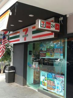 7-Eleven (ground floor) 24 hour convenience mart