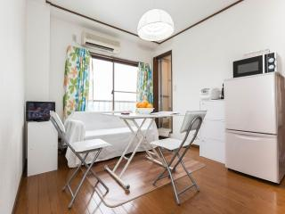2 room flat + Pokt wifi + Tab, Machida