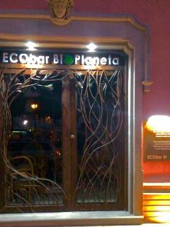 Our organic gluten-free restaurant
