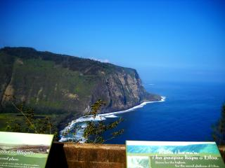 Waipio Look out just 5 min down the road