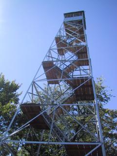 fire tower kane mountain