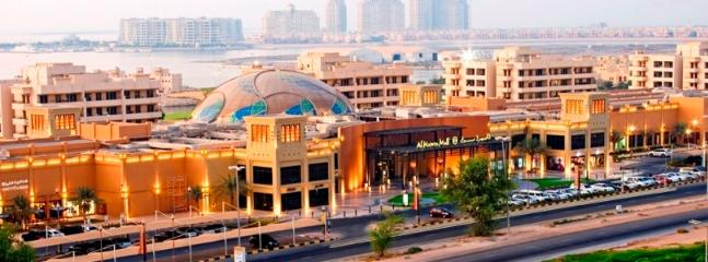 The Al Hamra Village has a large Shopping Mall with many outlets + restaurants (and they deliver!)