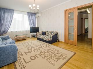 №31 Apartments in Moscow, Moscú