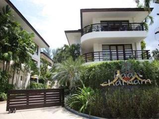 Baan Chai Nam 1BR Apartment 14, Bang Tao Beach