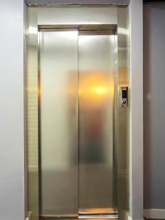A Lift