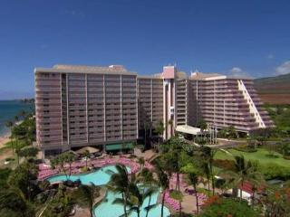 Kaanapali Beach Club. Most Weeks, Best Rates!