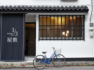 1/3rd Residence - Yashiki House, Chiyoda