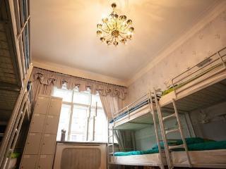 10 bed mixdorm in My Hostel Moscow Mayakovskaya, Moscou