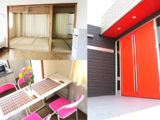 Simple cozy Japanese-style room★FREE WiFi ACCESS AND PORTABLE WiFi to keep you★