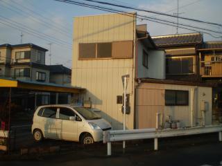Cosmos House, Kuki
