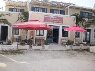 AGNADEMA Rooms-Studios-Restaurant, Schinoussa Town