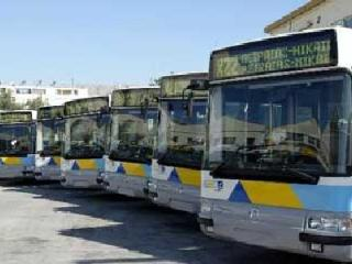 Frequent bus service