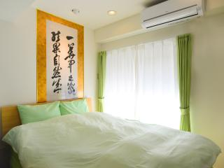 Modern and Zen 2BR, 5 min from Shinjuku Station, Nakano