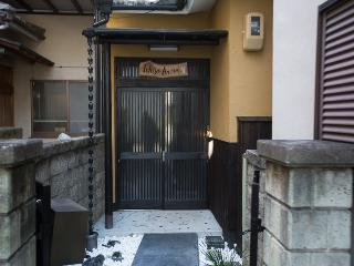 Ichiyo-An: Newly Open Beatiful Big house in GIon