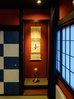 The tokonoma (alcove) of the Geisha room.  'Yume' the character on the 'Kakejiku' means  'Dream'.