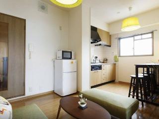 Kyoto/Tatami room 8people +Wi-Fi