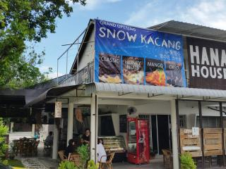 Hana House 한국어 집한국어 집