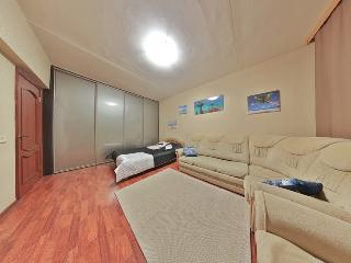 Apartament 'Freedom', Moscú