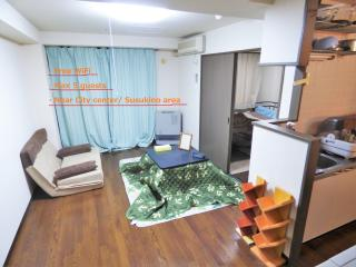 Sapporo downtown, 3min to subway sta, Free Wifi,