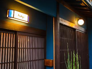 Indigo House Gion Lower Level
