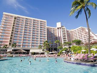 1BR Oceanview Suite - July SPECIALS - FREE PARKING, Ka'anapali