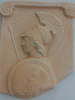 The Athena Godess of wisdom and science