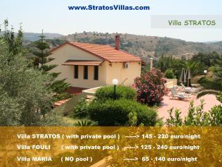 Stratos, Fouli, Maria Villas in Rethymno Crete, Rethymnon