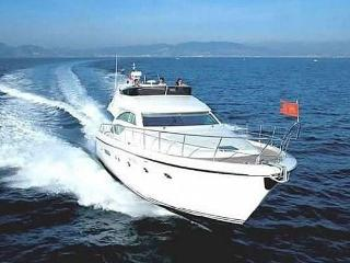 ALL INCLUSIVE LUXURY MOTOR YACHT CHARTER 57ft'