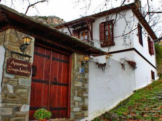 Residence Stafylopati - Studio