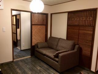 Kiyomizu Okage-An, Kyoto