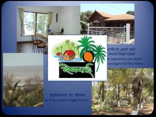 Devrai: MTDC approved cottages near Kashid beach, Raigad