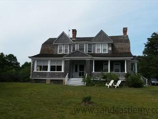 Classic Chappaquiddick w/sea breezes wafting!, Edgartown