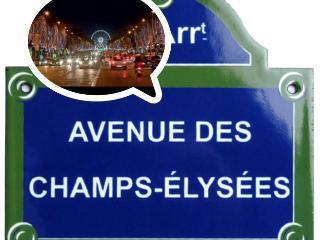 Paris Champs Elysées