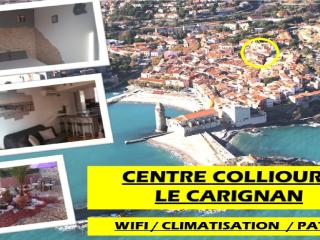 APPARTEMENT CENTRE  COLLIOURE WIFI / PATIO / CLIM