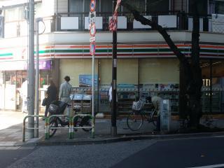 4 Mins to JR Nishi-nippori, FREE WIFI!