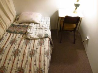 Short-stay Rental - Former College (White Room), Newcastle