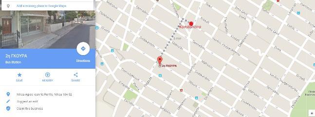 Only 3 minutes to bus station! 800_824_825 buses to ISAP Piraeusport metro and 852 busto EgaleoMetro