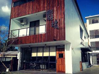 鬆塊 Chillax Inn, Pingtung