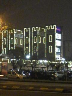Centro commerciale a 150metri dall'appartamento
