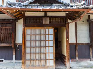 "Traditional Japanese ""Machiya"" house, Nara"