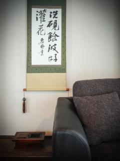 The Decor at Macchiato House Hakuba has been inspired with the Japanese Culture