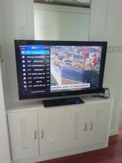 More than 300 international TV channels